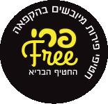 free-pre-logo